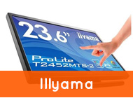 touchscreen van illyama