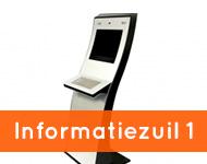 informatiezuilen huren informatiezuil-1