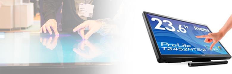 Business IT Rent - illyama-touchsreen-slider